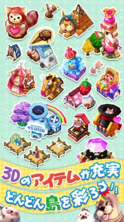 WeMade Online、日本市場参入第一弾となるスマホ向け島育成ゲーム「ロリポップ☆あいらんど」をリリース3