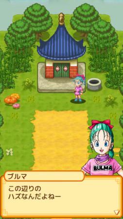 バンダイナムコゲームス、孫悟空の少年時代を舞台にしたスマホ向けRPG「ドラゴンボール RPG~少年編~」をリリース3