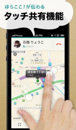 カカオジャパン、各種データを会話しながらシェアできるスマホ向け無料通話アプリ「Call」をリリース2