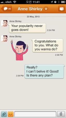 サムスンのメッセージングアプリ「ChatON」、1億ユーザーを突破3