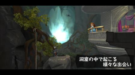 セガネットワークス、洞窟探検パズルアドベンチャーゲーム「運命の洞窟 THE CAVE」のiOS版をリリース2