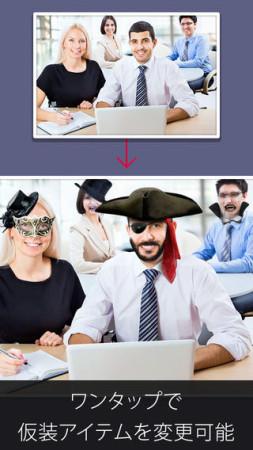 顔認識技術で仮装ができる! ティフォン、iOS向けカメラアプリ「ハロウィンフェイス」をリリース3
