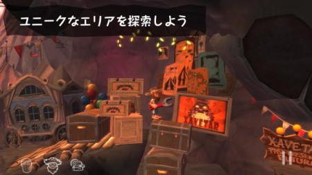 セガネットワークス、洞窟探検パズルアドベンチャーゲーム「運命の洞窟 THE CAVE」のiOS版をリリース3