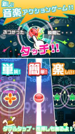「pop'n music」のお馴染みのキャラが登場! KONAMI、iOS向け音ゲー「ポップン リズミン」をリリース3