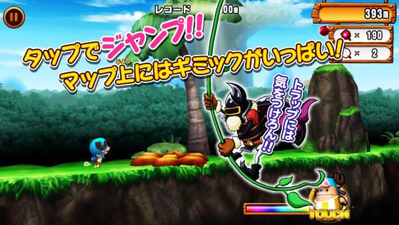 """バンダイナムコゲームス、「ONE PIECE モジャ!」対応のスマホ向け""""Run系""""ゲーム「ONE PIECE RUNNING Chopper チョッパーと絆の島」をリリース1"""