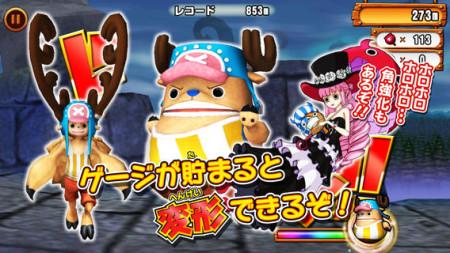 """バンダイナムコゲームス、「ONE PIECE モジャ!」対応のスマホ向け""""Run系""""ゲーム「ONE PIECE RUNNING Chopper チョッパーと絆の島」をリリース2"""