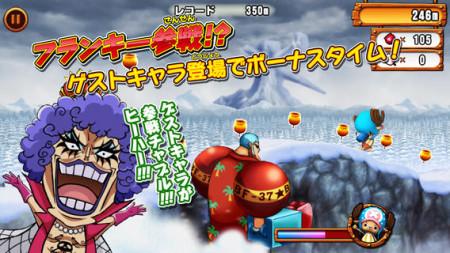 """バンダイナムコゲームス、「ONE PIECE モジャ!」対応のスマホ向け""""Run系""""ゲーム「ONE PIECE RUNNING Chopper チョッパーと絆の島」をリリース3"""