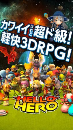 ゲームオン提供のスマホ向けRPG「HELLO HERO」、90万ダウンロード突破