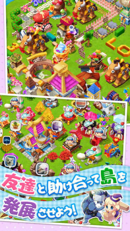 WeMade Online、日本市場参入第一弾となるスマホ向け島育成ゲーム「ロリポップ☆あいらんど」をリリース2