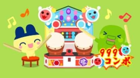 ソーシャルゲーム「ホッコリ!たまごっち~な」と「太鼓の達人」がコラボだドン!3