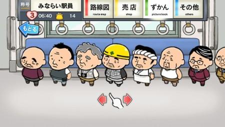 comcept、新作スマホ向けおっさんパズル「つめこめ☆おっさん」をリリース3