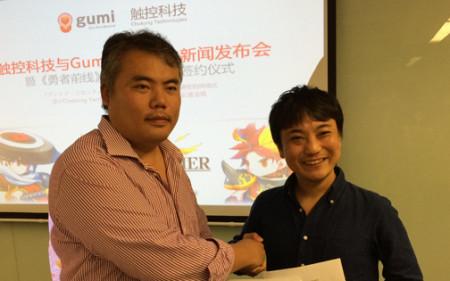 gumi、スマホ向けファンタジーRPG「ブレイブ フロンティア」を中国で配信決定