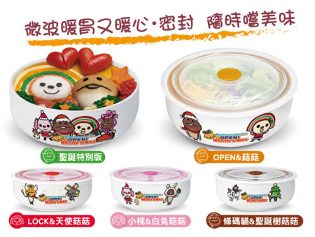 なめこと台湾のキャラクター「OPENちゃん」のコラボ再び! 台湾のセブンイレブンにてクリスマスキャンペーンを実施中2