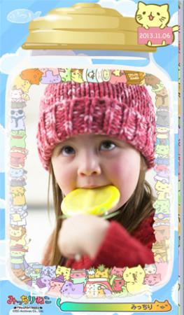 BIGLOBE、スマホ向け自動コラージュアプリ「ミルフォトブック」にて人気アプリ「みっちりねこみっくす」とコラボ