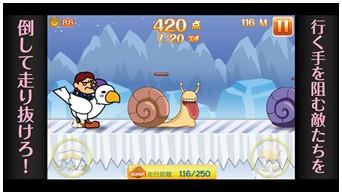 DeNA、「秘密結社鷹の爪」の横スクロール型ランニングゲーム「アングリー吉田くんとハングリーバード」のAndroid版をリリース2