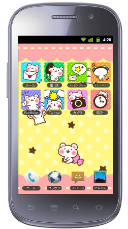 アイフリーク モバイル、スマホ向けきせかえコミュニティアプリ「CocoPPa」にてオリジナルキャラクター「Pom」の有料きせかえセットを販売2