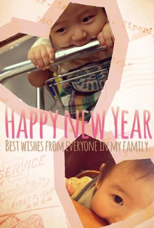 スマホ向け写真加工アプリ「Petapic」、 年賀状作成・印刷・投函サービスを開始2
