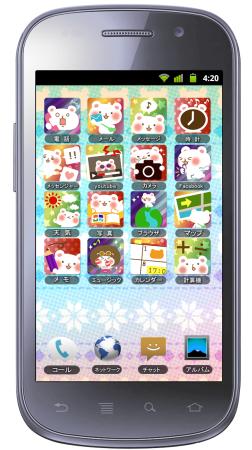 アイフリーク モバイル、スマホ向けきせかえコミュニティアプリ「CocoPPa」にてオリジナルキャラクター「Pom」の有料きせかえセットを販売3