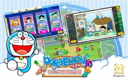 香港のディベロッパーAnimoca、ドラえもんのAndroid向けゲームアプリ「ドラえもん なんでも修理大作戦」をリリース1