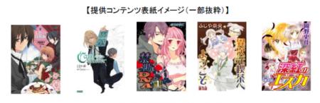 日本のマンガを世界へ発信 パピレス、フィンランドの電子コミック配信サービスAmimaruと提携2