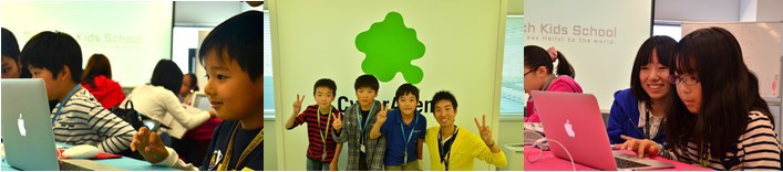 CA Tech Kids、小学生向け1dayプログラミングイベント「Tech Kids Hackathon」を開催