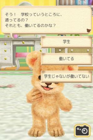 バンダイナムコゲームス、ニンテンドー3DSソフト「クマ・トモ」のスマホアプリ版をリリース2