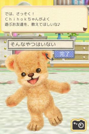 バンダイナムコゲームス、ニンテンドー3DSソフト「クマ・トモ」のスマホアプリ版をリリース3