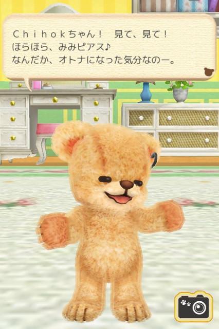バンダイナムコゲームス、ニンテンドー3DSソフト「クマ・トモ」のスマホアプリ版をリリース1