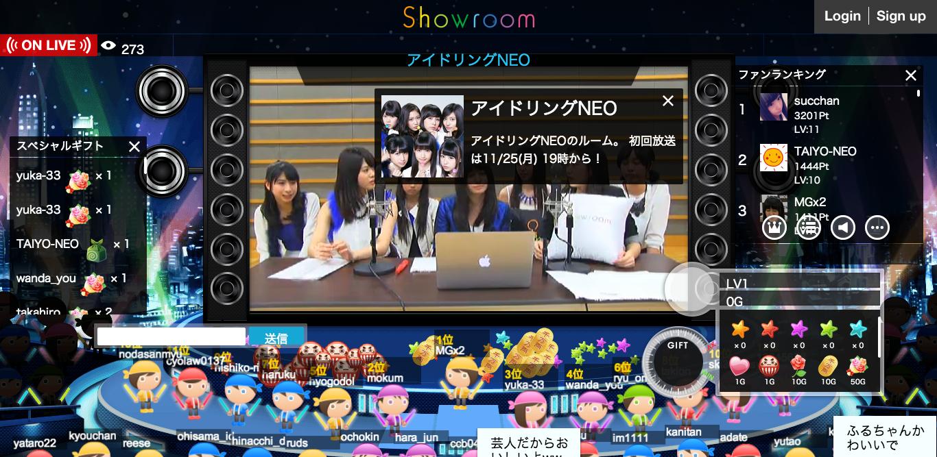 DeNA、本日より仮想ライブ空間「Showroom」を正式オープン
