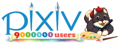 イラストSNS「pixiv」、900万ユーザーを突破