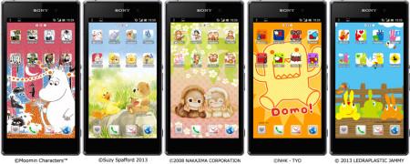 ソニー・デジタルエンタテインメント・サービス、CocoPPaにてムーミン、Suzy's Zoo、Baby Coco & Natsu、どーもくん、RODYなど人気キャラのきせかえセットを販売開始