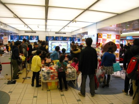 【レポート】「NEOなめこ市場 〜冬の陣〜」の初日を見てきた1