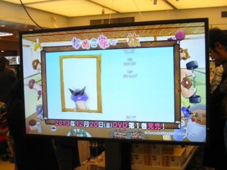 【レポート】「NEOなめこ市場 〜冬の陣〜」の初日を見てきた10