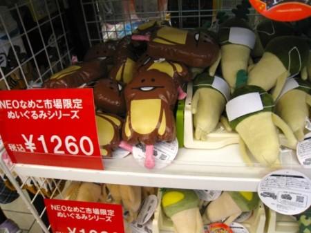 【レポート】「NEOなめこ市場 〜冬の陣〜」の初日を見てきた2
