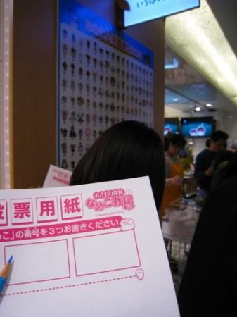 【レポート】「NEOなめこ市場 〜冬の陣〜」の初日を見てきた11