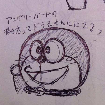 【レポート】Angry Birdsのお絵描きイベント1日目を見てきた13