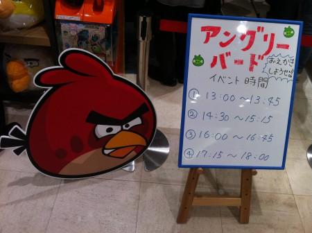 【レポート】Angry Birdsのお絵描きイベント1日目を見てきた14