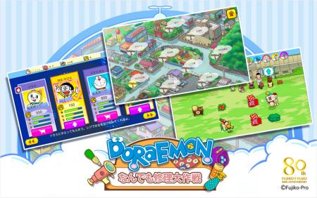 香港のディベロッパーAnimoca、ドラえもんのAndroid向けゲームアプリ「ドラえもん なんでも修理大作戦」をリリース2