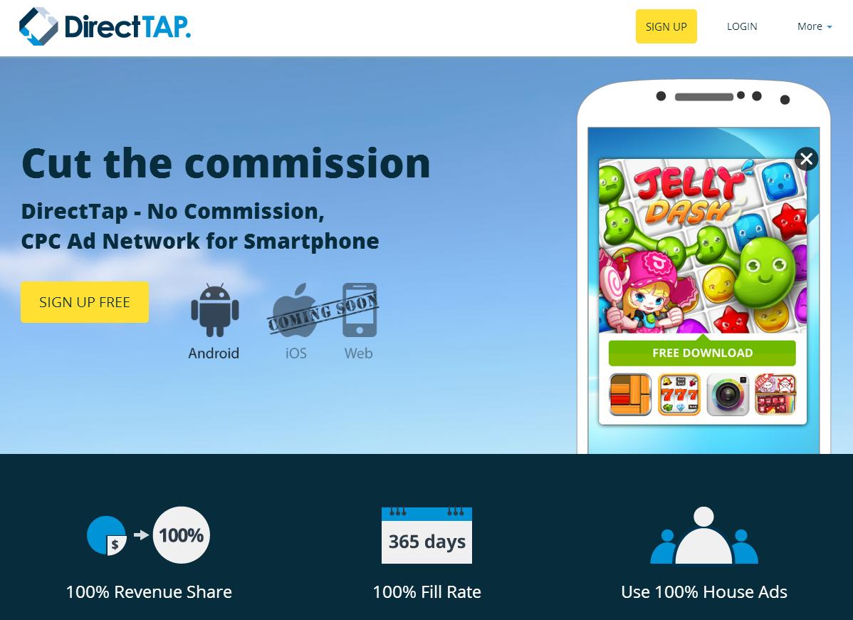 メタップス、中間マージンなしのスマホ向けアドネットワーク 「DirectTAP」をリリース