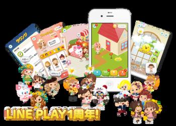 LINEのスマホ向け仮想空間「LINE Play」、サービス開始から1年で1300万ユーザーを突破