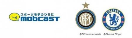 モブキャストのサッカーソーシャルゲーム「モバサカ」、インテル、チェルシーの選手カードを配信1