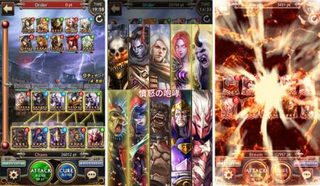 エイチームのスマホ向けリアルタイムバトルRPG「レギオンウォー」、100万ダウンロード突破3
