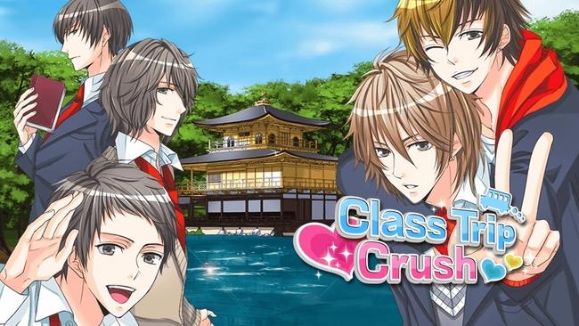 ボルテージ、モバイル向け恋ゲーム「修学旅行 ナイショの恋」の英語版「Class Trip Crush」をリリース1