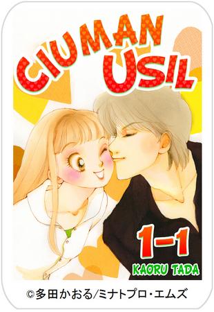 エムティーアイ、インドネシアの電子書籍サービス「Wayang store」にて日本のコミック・絵本を配信