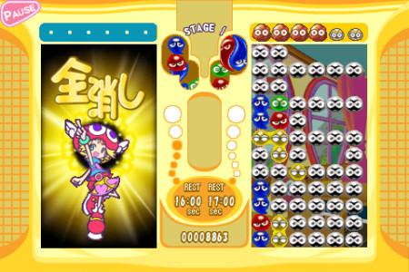 セガ、Android向けの月額課金型ゲームサービス「★遊び放題!セガ+」を提供開始2