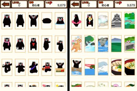 くまモンのゲームアプリだモン! エムジェイガレイジ、iOS向けゲームアプリ「くまもと名物をつくるんだモン!」をリリース3