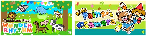 フェイス、未就学児用知育アプリ専門ブランド「Kidzapplanet」のアプリをauの知育サービス「こどもパーク」に提供