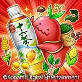 KONAMI、ソーシャルゲーム「ドラゴンコレクション」にてローソンとのタイアップを実施中4