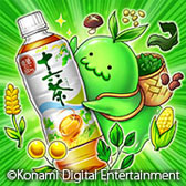 KONAMI、ソーシャルゲーム「ドラゴンコレクション」にてローソンとのタイアップを実施中5