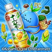 KONAMI、ソーシャルゲーム「ドラゴンコレクション」にてローソンとのタイアップを実施中6